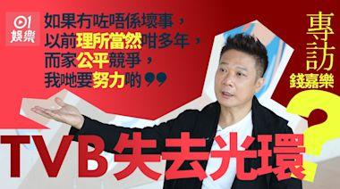 TVB搞新節目要有膽更要預收視跌 錢嘉樂:要點數不如叫肥媽鼎爺
