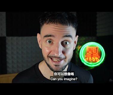 影/拿第一考99分仍被罵 西班牙網紅笑:我爸是台灣人
