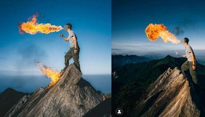 上山玩噴火打卡「火燒的寂寞」 男子為帥照惹怒林務局下場曝光