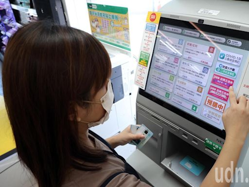 五倍券紙本今起預訂 蘇貞昌:多用官網、24小時服務