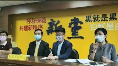 「綠營支持者7成贊成直播國產疫苗審查」 新黨:民進黨為不到1%的人耗費80億元
