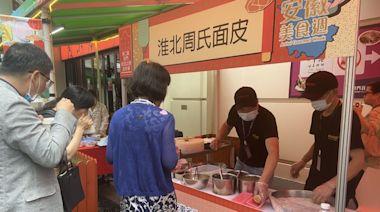 促進兩地美食文化交流 「安徽美食週」今日起百老匯美食街舉行