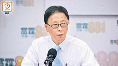 何栢良:新冠將成風土病 暫難清零 - 東方日報