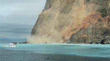 龜山島龜首再傳崩塌 風管處:自然現象[影]