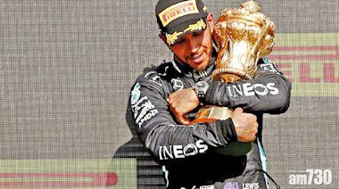 F1大戰 撞走韋斯達本稱霸英國站 咸美頓:我毋須道歉 - 香港體育新聞   即時體育快訊   最新體育消息 - am730