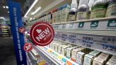 CVS gets a 3Q booster shot from Aetna as revenue soars