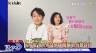 吳青峰攜乳癌母登雜誌專訪!媽吐槽快歌像念經 盼兒寫佛歌