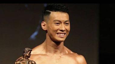 菜鳥消防員陳睿均 只花8個月就獲健身健美職業資格