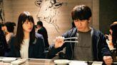 【電影LOL】空肚講燒肉!土屋太鳳新片《奇蹟的燒肉店》帶你去日本食好西