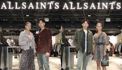 文姿云、王冠閎首度出席時尚場 ALLSAINTS開幕列清單