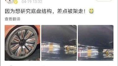 恆大汽車現車展禁拍攝 底盤全空擬是空殼車