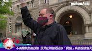 不滿總統防疫政策 民眾在川普酒店放「屍袋」痛批說謊害命