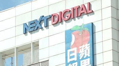 《彭博》稱壹傳媒董事局開會決定是否關閉《蘋果日報》