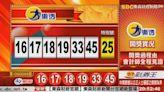 7/31 大樂透、雙贏彩、今彩539 開獎囉!
