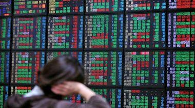 台股爆量殺低險守17300點 外資連3賣 三大法人合賣198.31億元 | Anue鉅亨 - 台股盤勢