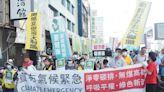 高雄反空污遊行籲宣布氣候緊急、推綠色新政 三市長候選人現身表態