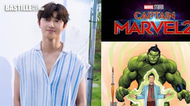傳朴敘俊已落實參演Marvel電影 角色有可能是「金秀賢兒子」? | 心韓
