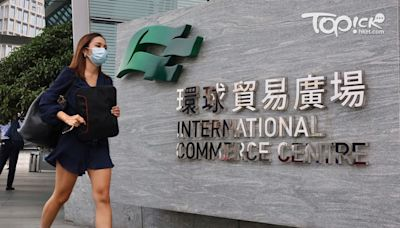 【強制檢測】20個地點須強檢 半山譽皇居尖沙咀ICC上榜 - 香港經濟日報 - TOPick - 新聞 - 社會