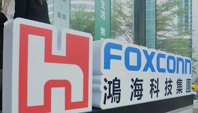 鴻海入股Gogoro 總認購2千萬美元