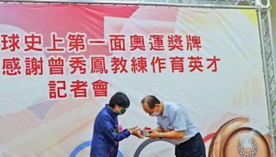 感謝教練作育英才 城市科大頒百萬獎金 | 台灣好新聞 TaiwanHot.net