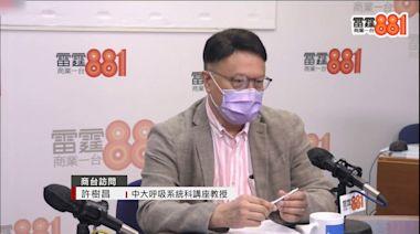 許樹昌指愛暉樓爆發證仍有隱形傳播鏈 倡待新一代疫苗數據再採購