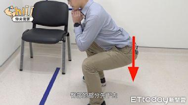 在家就能做!醫授2招鍛鍊肌力 還可防「退化性關節炎」纏身