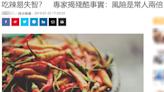 【部分錯誤】媒體報導「研究證實吃辣可能導致失智症...研究結果顯示,每天吃超過50g辣椒的人,記憶力衰退和認知能力變差的風險為一般人的2倍」?