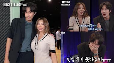 李光洙接受Jessi訪問綜藝感依然活躍 開金口唱歌竟遭嫌棄 | 心韓