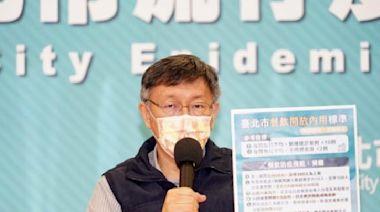 台北增5例確診疫苗不停打!最快週五宣布餐廳是否內用 | 蕃新聞