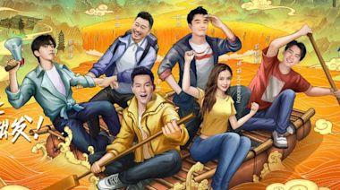 《奔跑吧》新一季成員名單,黃旭熙確認加盟,卻不見觀眾喜歡的他
