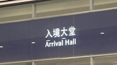 回港易暫不適用廣州5區 澳門要求曾赴廣州佛山者檢測 - RTHK