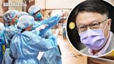 許樹昌:隱形傳播鏈未清 難放寬防疫措施 | 社會事