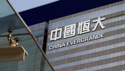 【恒大3333】財匯局調查恒大財務報表 質疑恒大、羅兵咸永道能否以持續經營評估 - 香港經濟日報 - 即時新聞頻道 - 即市財經 - 股市