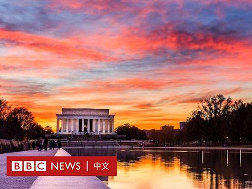 美國: 困在歷史的今日和現實中的昨日