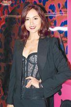 Mandy Lieu