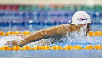 全運會男子200公尺蝶式 王冠閎奪冠(1) (圖)