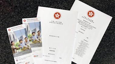 【銀色債券】銀債正式開賣 券商首日接兩張百萬元大飛 - 香港經濟日報 - 即時新聞頻道 - 即市財經 - Hot Talk