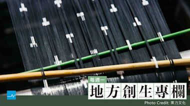 《地方設計》:久留米布製成的「山袴褲」,在福岡以商業基石守護在地文化 - The News Lens 關鍵評論網
