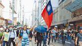 港府警告雙十節勿做分裂中國行為