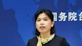 國台辦:美澳嚴重干涉中國內政 將給台海帶來損害