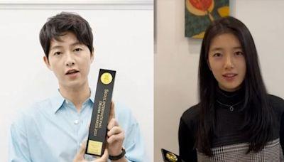 首爾國際電視大獎群星缺席 宋仲基秀智分奪韓流視帝視后