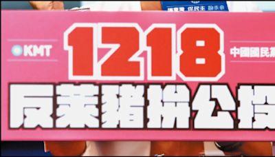 星期專論》台灣能加入CPTPP嗎? - 自由評論網
