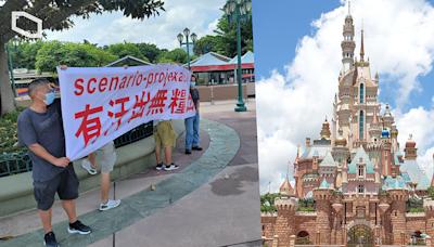 迪士尼新「城堡」去年建成 分判商抗議被拖工程費 迪士尼:已要求承辦商立即處理 | 立場報道 | 立場新聞