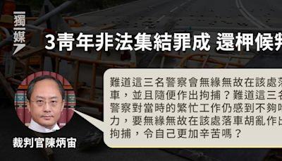 3青年非法集結罪成 辯方質疑警察證供 官:難道會無緣無故落車隨便作拘捕? | 獨媒報導 | 獨立媒體