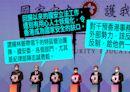 國安教育日︱駱惠寧指中央言必行行必果 要給干預港務的外國勢力一點教訓 | 蘋果日報