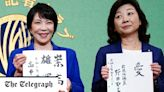 Sexism set to sink womens' bid to become Japan's first female prime minister