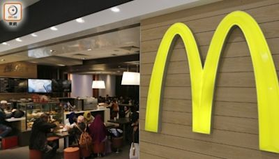 曾有確診者到訪 觀塘麥當勞及大埔Market Place再納強檢