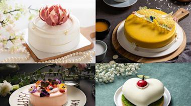 【2021 母親節蛋糕】只給媽媽最好的!16 間台北飯店母親節蛋糕推薦--上報