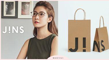 綠色時尚永續經營計畫,JINS首推環保紙袋,一年少砍300顆樹 | 品牌新聞 | 妞新聞 niusnews