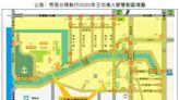 2020王功漁火節8/15、8/16登場 交管措施報你知